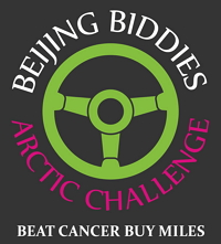 Beat cancer buy miles logo 200